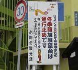 asahi4.jpg