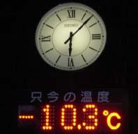 cold2.jpg