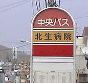hokusei1.jpg