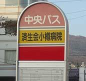 hokusei2.jpg