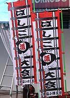 hasigo2.jpg