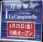 kamaei1.jpg