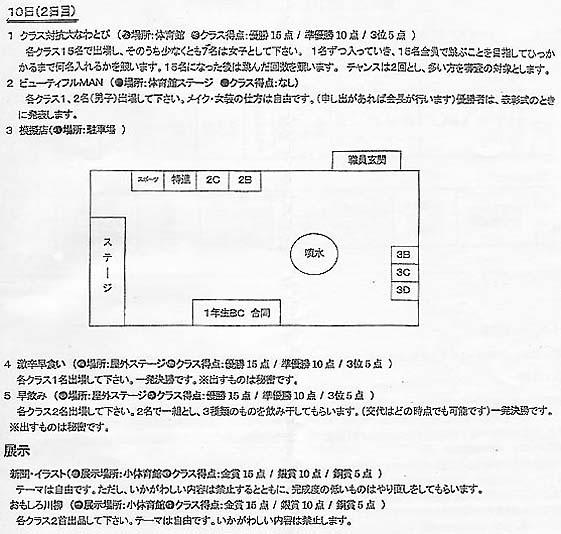 hokusyo1.jpg