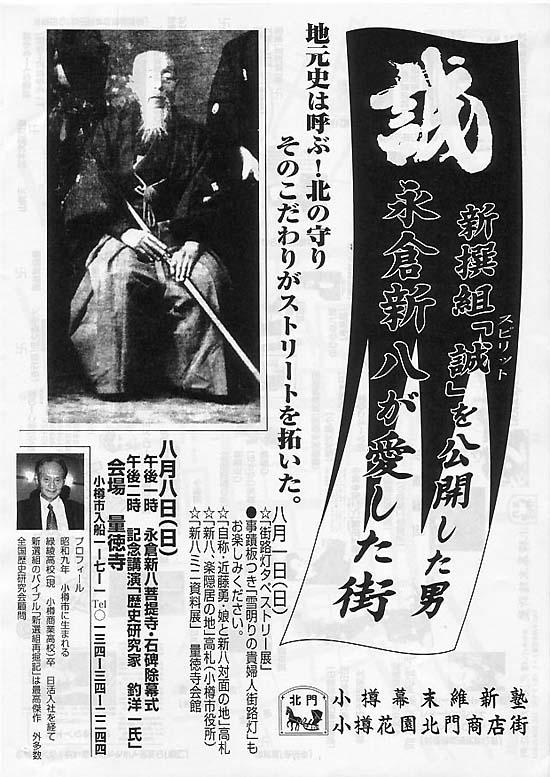 nagakura1.jpg