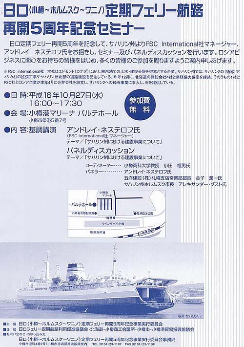 nichiro1.jpg
