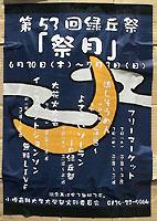 ryoku1.jpg