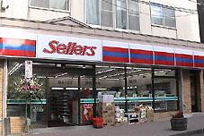 sellers1.jpg