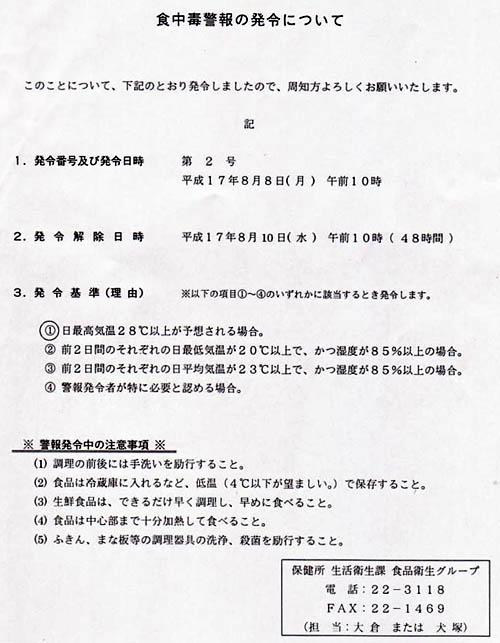 syoku3.jpg