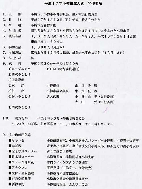 Mail0401.jpg