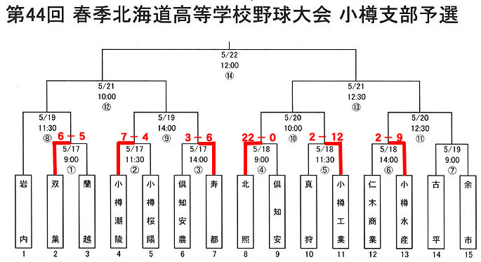 base1-1.jpg
