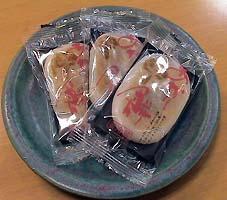 amochi1.jpg