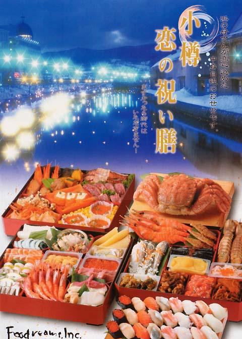 foodr2.jpg
