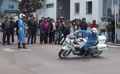 ride2.jpg