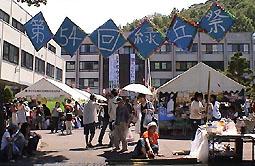 ryokuqu3.jpg