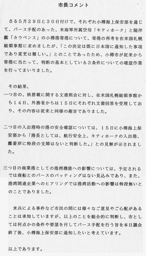 beikubo.jpg