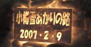 yukiakari2.jpg