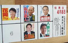 councildo1.jpg