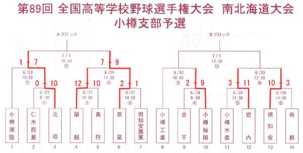 base2-1.jpg