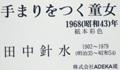 DSC004882.JPG