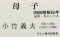 DSC005692.JPG