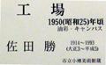 DSC005862.JPG
