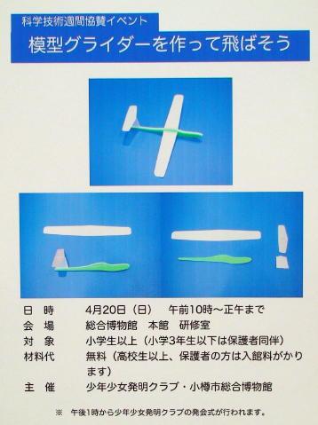 DSC070602.jpg