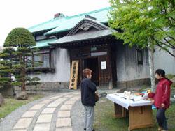 suhara1.jpg