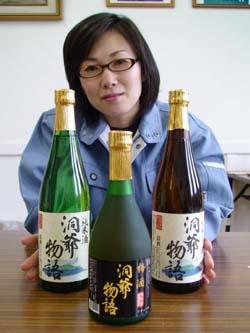 touyamonogatari.jpg