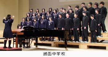 chugakuongaku2.JPG