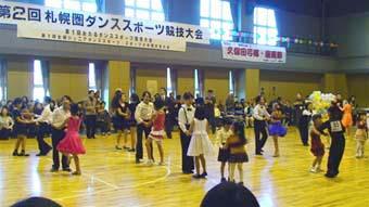 dancesport1.JPG