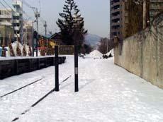 yukiakari-snow.jpg