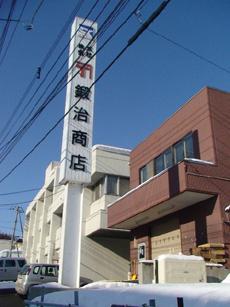 kaji1.jpg
