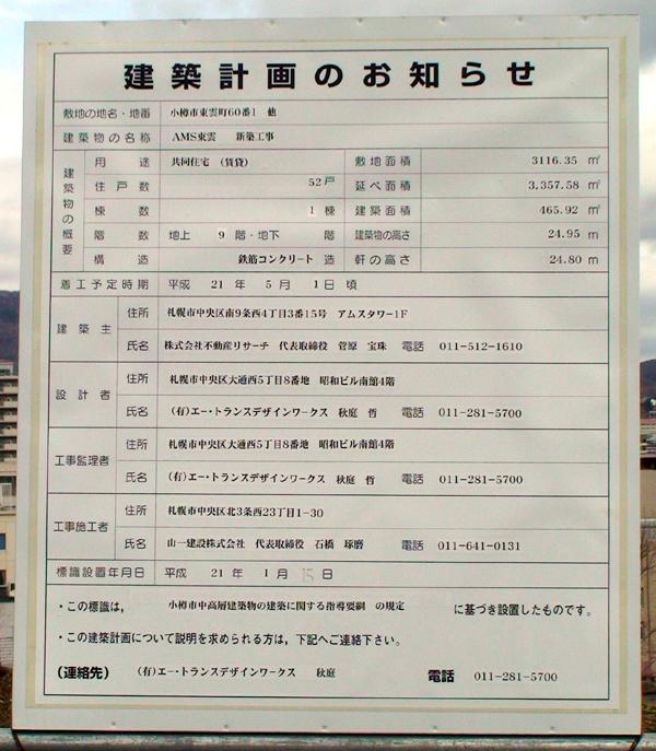kaihoro1.jpg