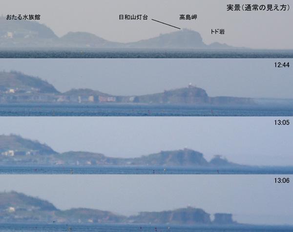 takasimaobake5-21.jpg