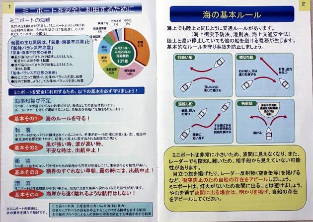 kaihobook2.jpg