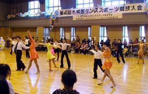 dancesportfes1.jpg