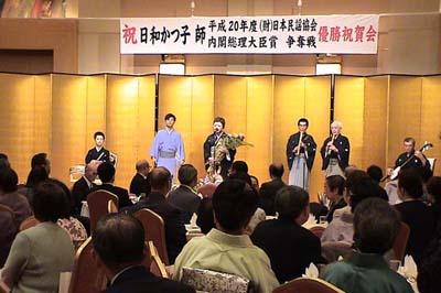 minyo-hiwa1.jpg