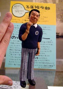 yujiro2.jpg