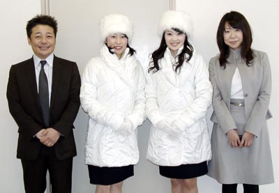 misotaru-fpl.jpg