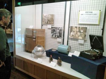 museum-s30.jpg