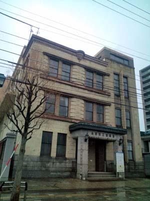 syokokaigisyo5000.jpg