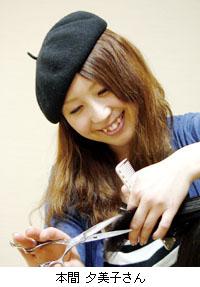 smile-aris-honma.jpg