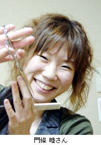 smile-aris-monjo.jpg
