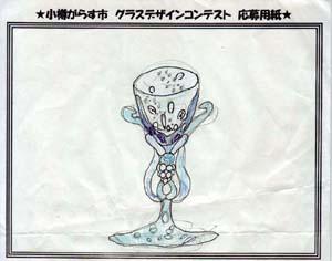 glass-tokubetusyou2.jpg