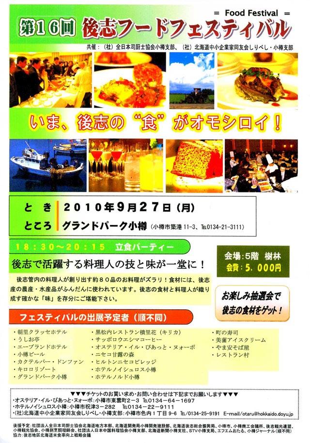 foodfes.jpg