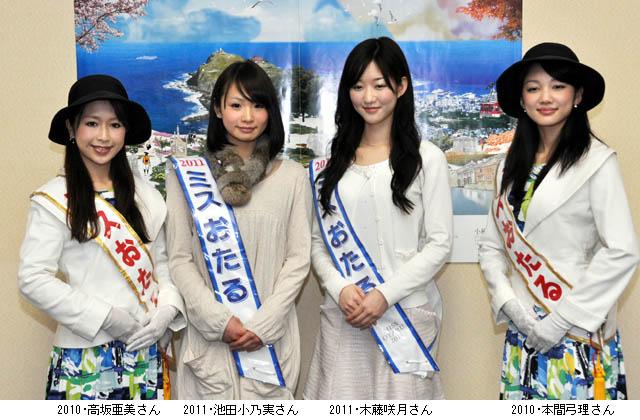 misotaru2.jpg