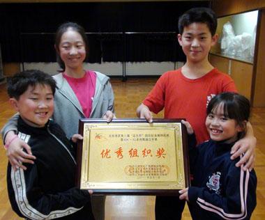dance-china.jpg