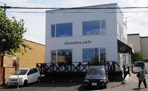 chocotto1.jpg
