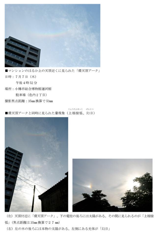 arc2.jpg