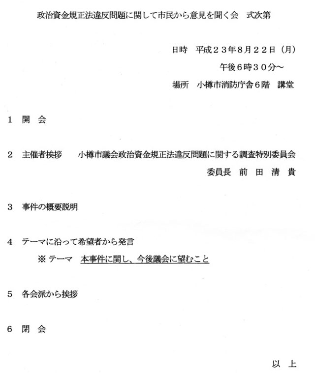 shiminnokoe1.jpg